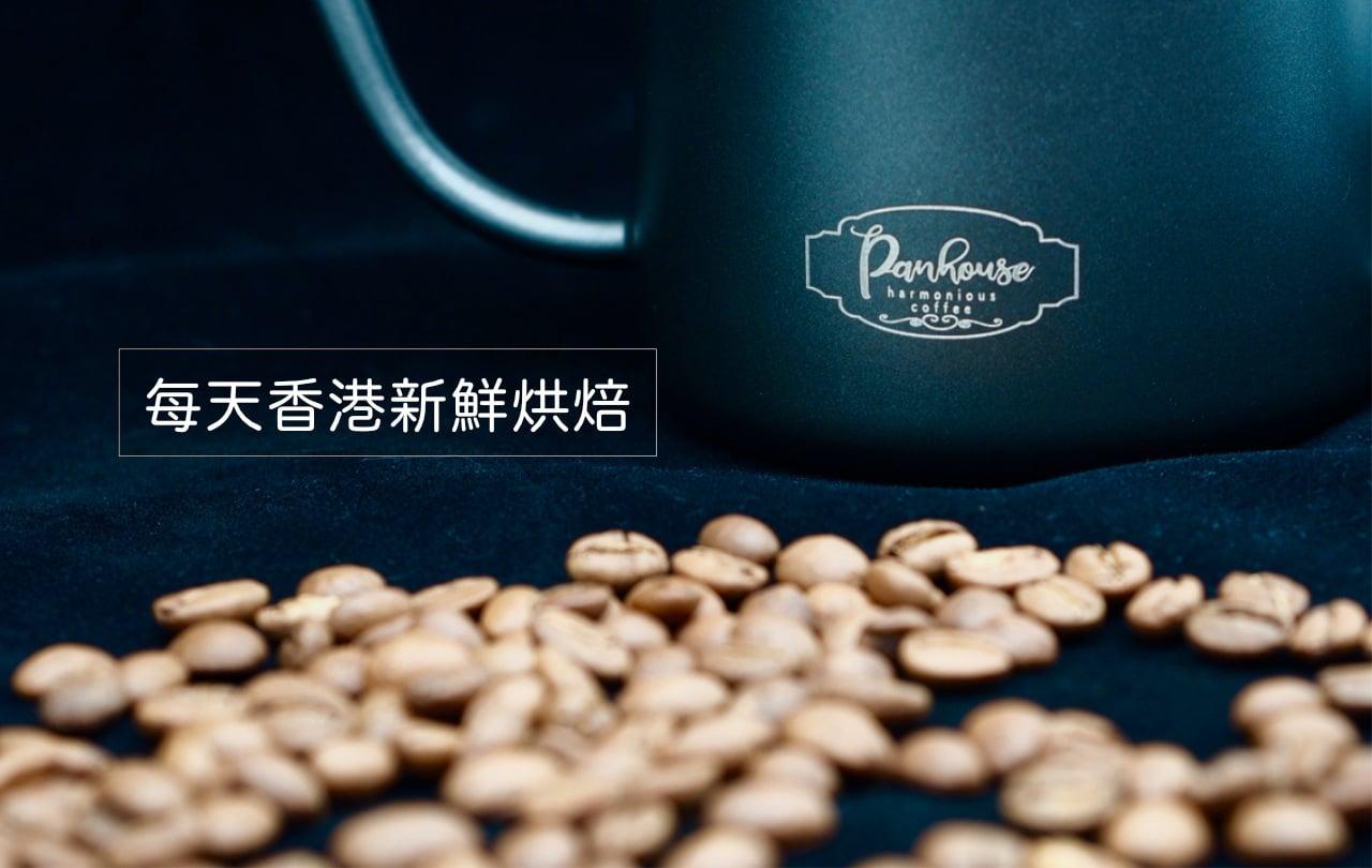 香港新鮮咖啡豆